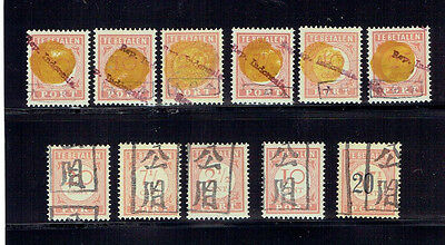 Japan Postage Due occupation Dutch Indie's MNH/MH