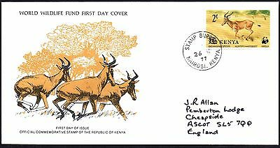 FDC - Kenya - 1977 World Wildlife Fund, Hunters Hartebeest - First Day Cover