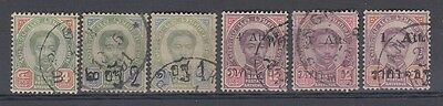 Thailand Siam Old Stamp King Chulalongkorn Collection Lot !!
