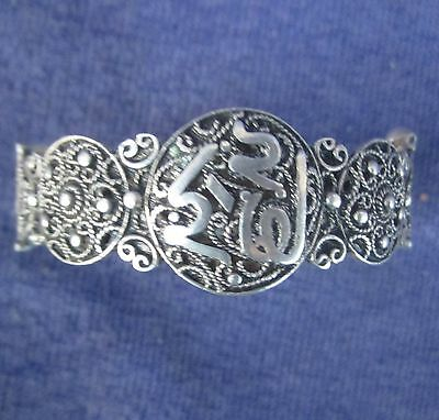 Antique Silver Hand Made Bracelet Middle Eastern Small Islamic. Solid Silver