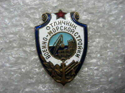 Russia NAVY Badge Badge Excellent Of Naval Construction
