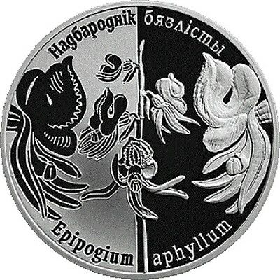 Belarus - 1 Ruble Ghost Orchid