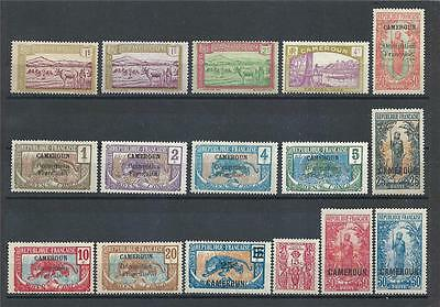 Cameroon 1925 Sc# 130/72 old variety MH MLH
