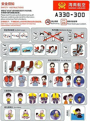 HAINAN AIRLINES A330-300 JUNE 2016 1st EDITION SAFETY CARD