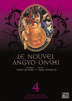 Le Nouvel Angyo Onshi double T07 & T08 In-Wan Youn Kyung-Il Yang Pika Franca