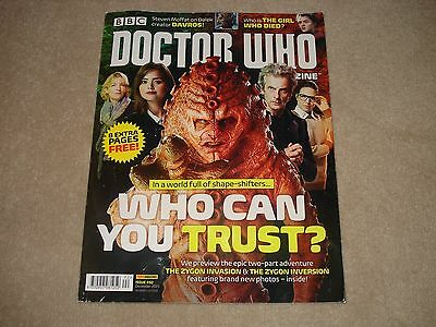 Doctor Who Magazine issue 492 - Ex condition