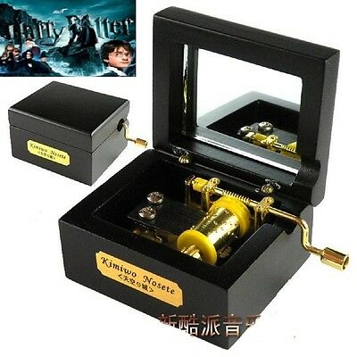 Black Square Wood Hand Crank Music Box : Harry Potter Hedwig's Theme