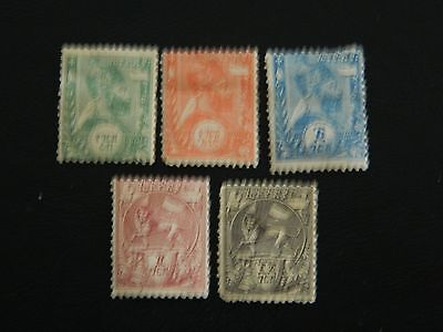 Ethiopia Stamp part set 5 of 7 SG 1/3,6/7 all MM issued 1894 slight faults.