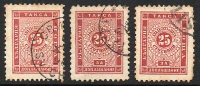 Bulgaria: 1893 Postage due 25 st. (all perfs -3) SG D76-76b used