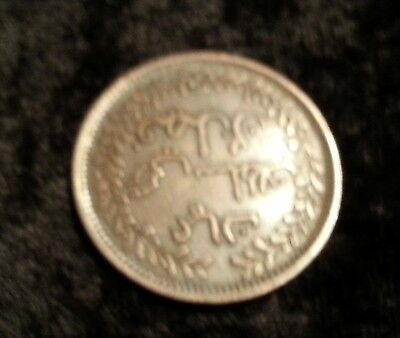 AFFORDABLE higher-end collectible coins - 1312 (1897) Muscat & Oman 1/4 anna