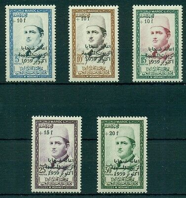 C745 Morrocco Maroc Set 5 Values Mnh