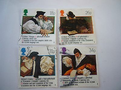400th Anniversary of the Welsh Bible fine used set from 1988