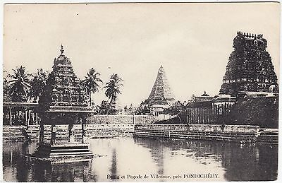 INDIA - Pondichery / Pondicherry / Puducherry - Pagoda - c1900s era postcard