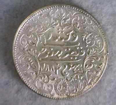 BRITISH INDIA RUPEE 1882 UNCIRCULATED SILVER COIN (Stock# 0734)