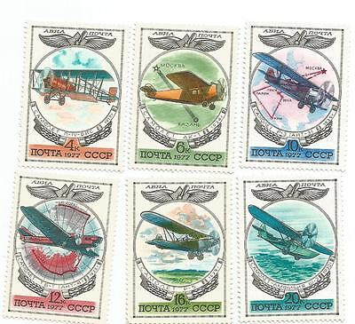 Cccp 1977 History Of Russian Aircraft U/m Stamps