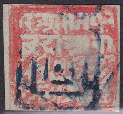 India Poonch 2 Anna Used stamp