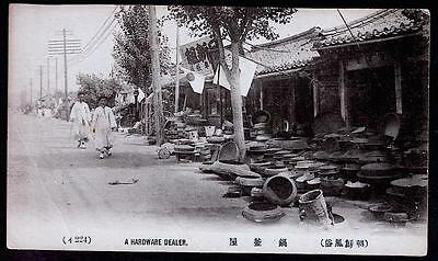 "KOREA c.1920's - People passing by ""A hardware Dealer"" - Interesting message"
