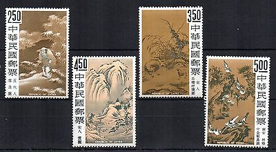 1966 TAIWAN Ancient Chinese Paintings 3rd series SG577/80 unmounted mint cv£125