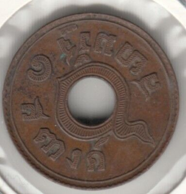 1 Satang Coin 1929 used Thailand Siam Y35 Copper