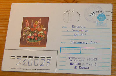 TURKMENISTAN to BELARUS REAL MAIL COVER 10.11 1994 INFLATION PROVISIONAL RARE!