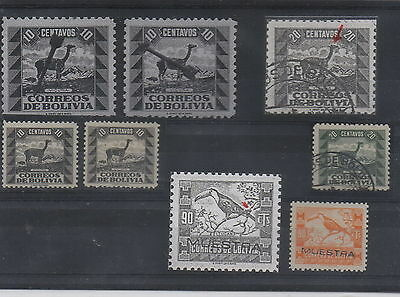 "BO1116 BOLIVIA: ""ANIMALS and BIRDS"". Sc.254 two var. ""horizontal line in C of co"