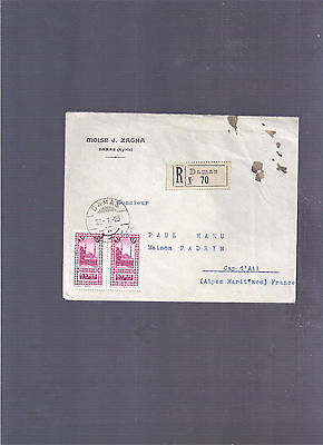 Syria Syrie 1925 Reg Cover Multi Stamps To France W Seal Judaica Moise Zagha