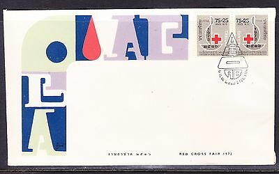 Thailand 1974 Red Cross Fair  First Day Cover - Unaddressed