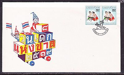 Thailand 1976 Childrens Day First Day Cover - Unaddressed