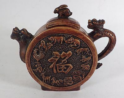Chinese Dragon and Zodiac Animals Terracotta Flat Sided Teapot - Boxed