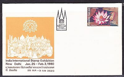 Thailand 1980 New Delhi Stamp Exhibition First Day Cover - Unaddressed