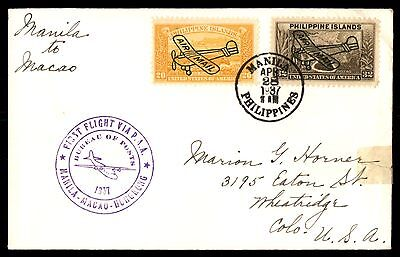 Manila Philippines to Macao 1937 First flight cover 2 color Franking
