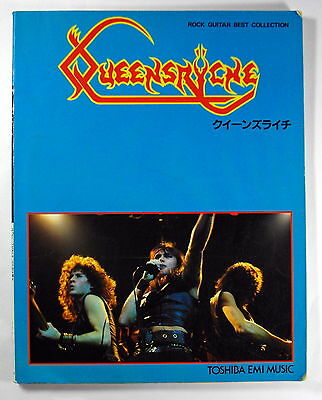 Queensryche Band Score Japan Guitar Tab