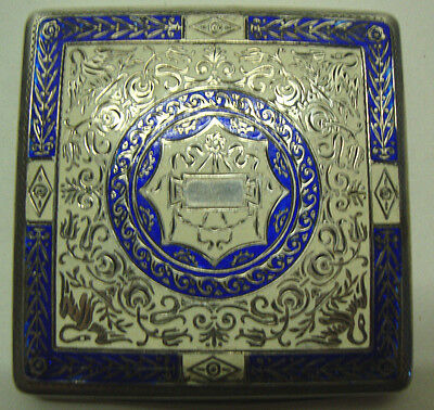 Antique 800 solid silver and enamel decorated Middle Eastern card case.