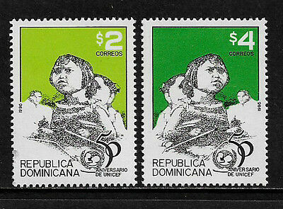 Dominican Rep #1216-7 Mint Never Hinged Set - UNICEF
