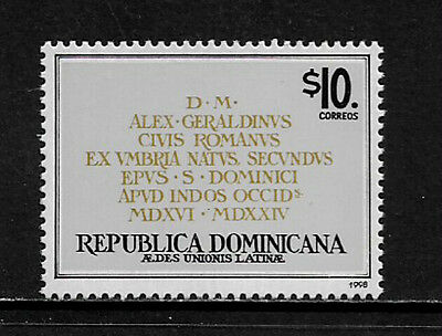 Dominican Rep #1284 Mint Never Hinged Stamp - Latin Union
