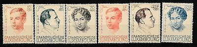 LUXEMBOURG 1939 CHARLOTTE 20th ANNIVERSARY SET MINT