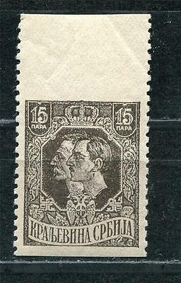 Serbia 1918 Sc 159 Imperf on top and Bottom Faintail ERROR MH ser1019