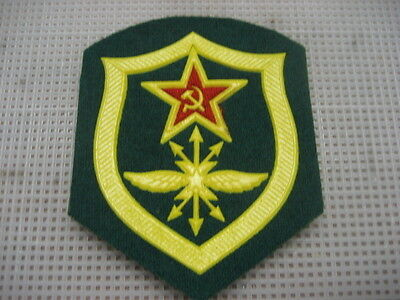 Soviet Border Troops Patch SIGNAL CORPS