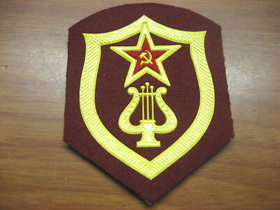 Soviet Internal Troops Patch MUSIC BAND