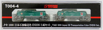 Rokuhan T004-4 Z Scale Freight Car TAKI 1000 ENEOS 2 Cars Set