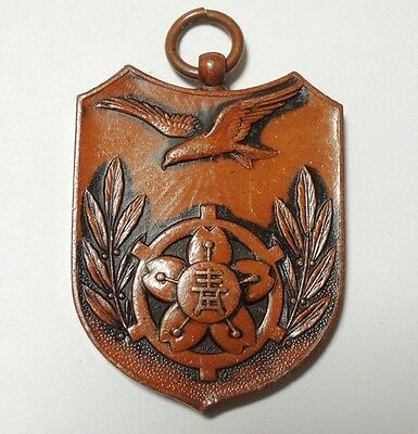 "Vintage Japanese ""Tokyo Youth Wing Union"" Judo Tournament Medal Badge Pins 1931"