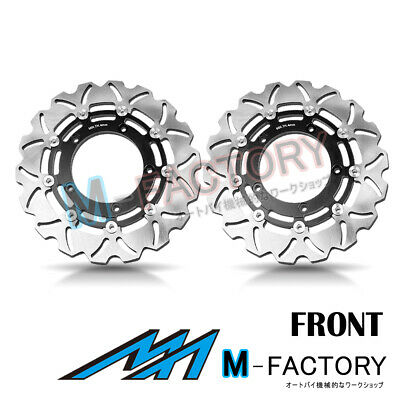 Floating Front Brake Disc x2 Fit Yamaha XV 1700 PC ROAD STAR WARRIOR 02-07