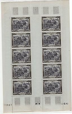 V7511/ France / Air Mail / Maury Complete Sheet # 29 Neuf ** / Mint Mnh 1 700€