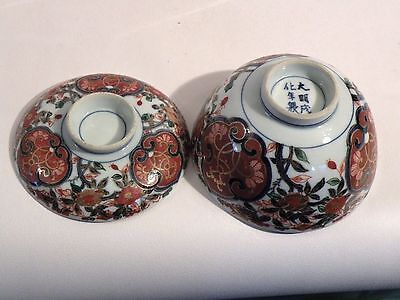 Tsf14 Imari Porcelain Chenghua Mark Rice Bowl & Cover, Asian