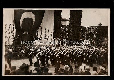 TURKEY ANKARA PRESIDENT KEMAL ATATURK FUNERAL Royal Marines RP PC 1938 - 64
