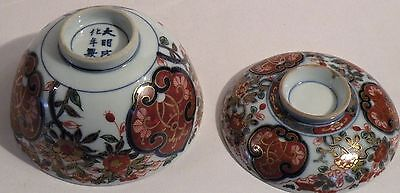 Tsf16 Imari Porcelain Chenghua Mark Rice Bowl & Cover, Asian