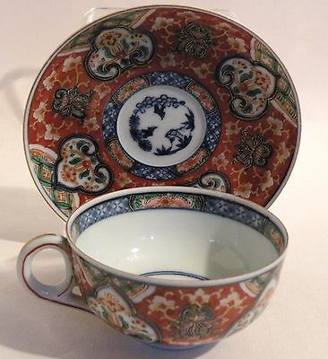 Tsf17 Imari Porcelain Old Chinese Mark Cup & Saucer, Asian