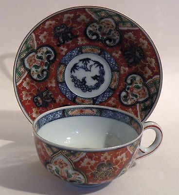 Tsf18 Imari Porcelain Old Chinese Mark Cup & Saucer, Asian