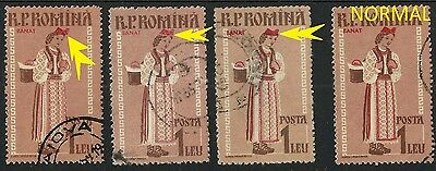 3 Stamps With 3 Errors Very Rare / Romania 1958 - Used