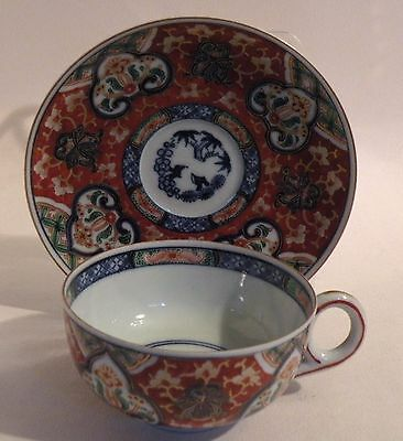 Tsf19 Imari Porcelain Old Chinese Mark Cup & Saucer, Asian